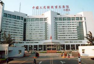 医院后勤保障信息化协同服务平台是做什么的,怎么建?