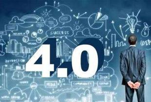 什么叫工业4.0,这篇接地气的文章终于讲懂了