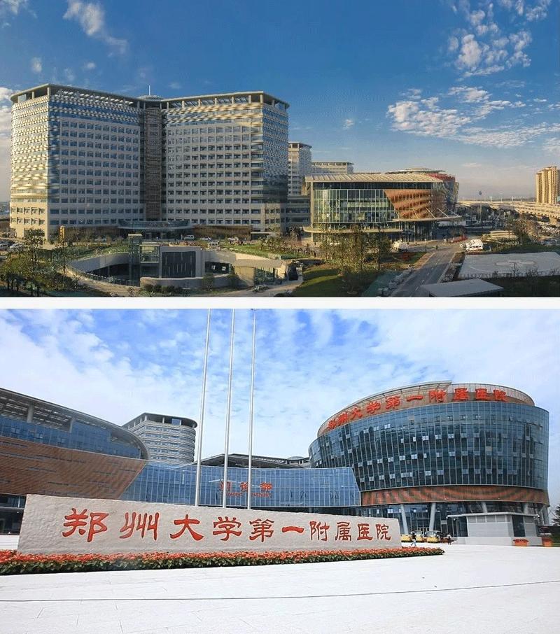 医院智慧后勤能源管理系统怎么选?郑州大学附属第一医院已作出决策