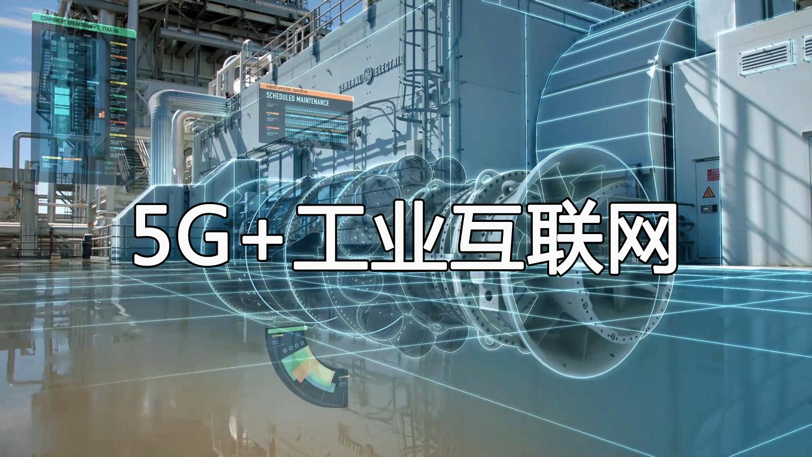 工厂运维管理云平台利用工业互联网技术助力智慧工厂智能管理加速中国数字工业化进程