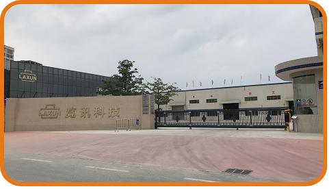 冷却塔工厂_广东览讯合作易云维生产管理软件打造智能制造云平台案例