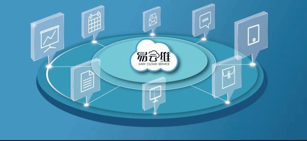 智慧医院一站式云平台之医院后勤信息化管理系统