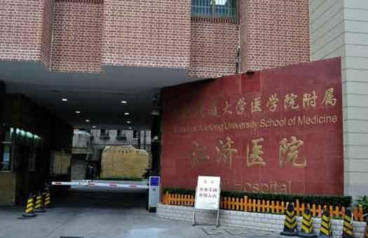 易云维机电设备运维平台助力上海仁济医院洁净空调系统管理