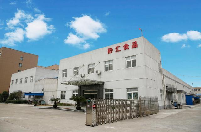 易云维智慧工厂管理平台为舒汇食品工厂中央空调节能改造
