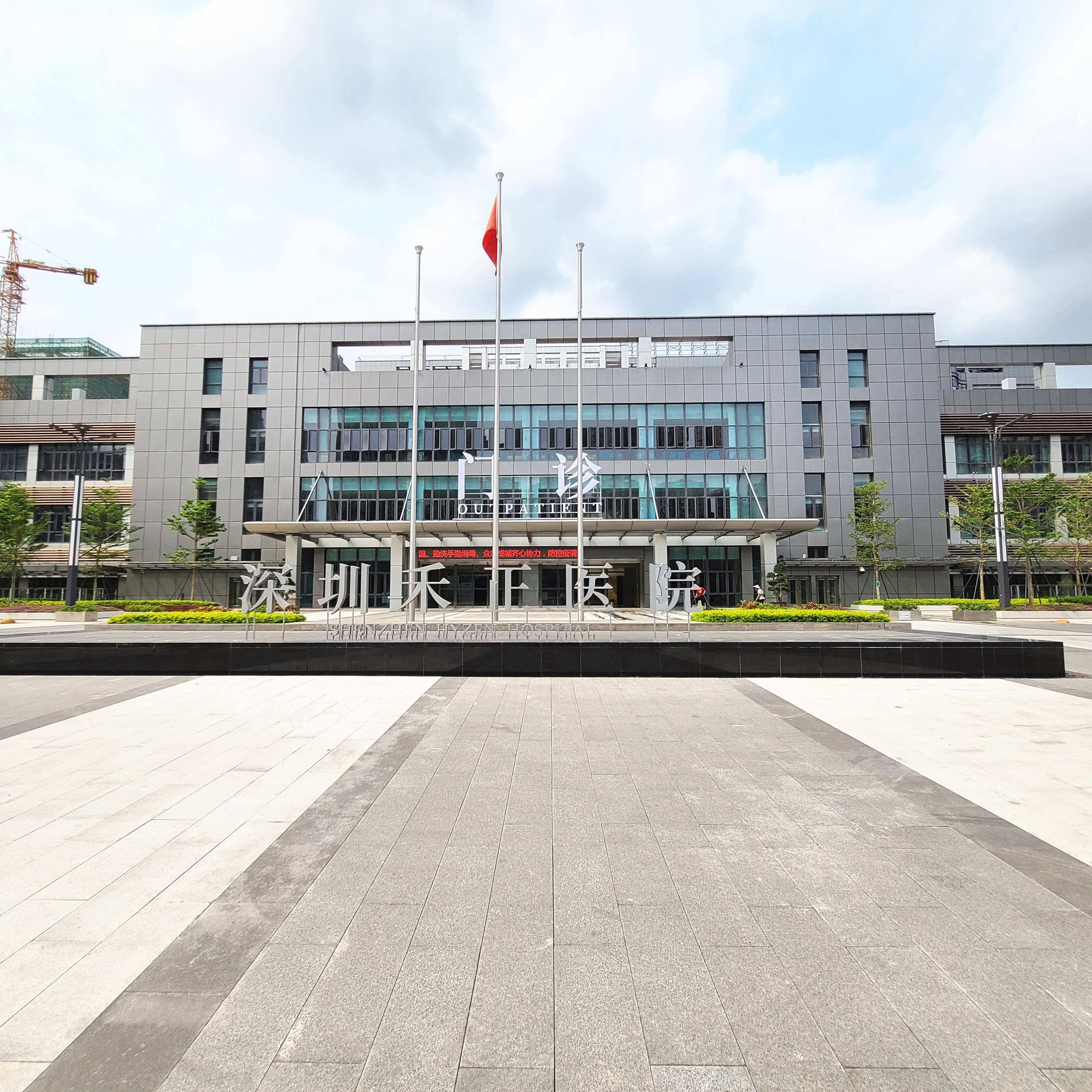 深圳禾正医院中央空调洁净系统智能控制柜解决方案