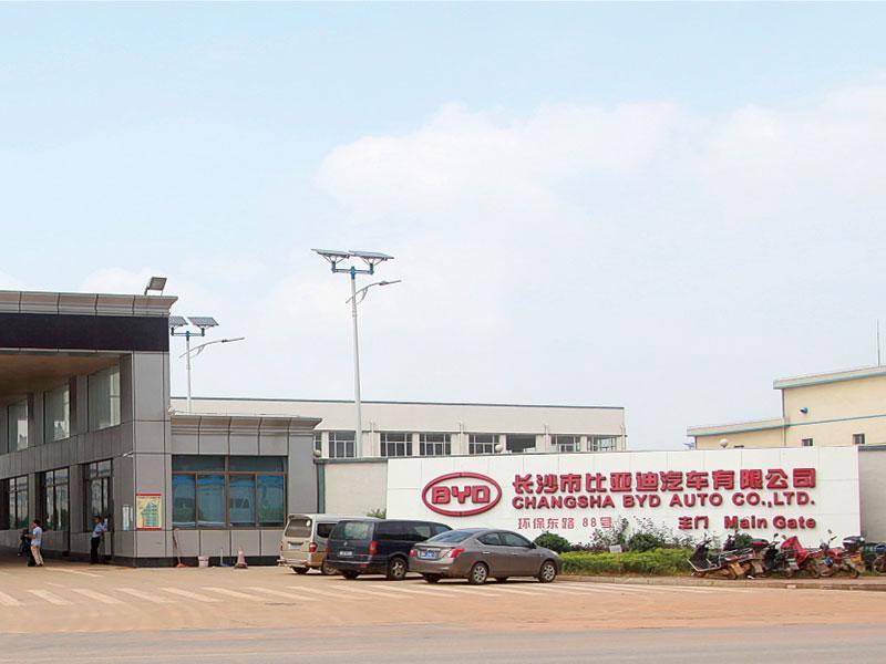 长沙比亚迪工厂中央空调系统恒温恒湿、节能改造方案