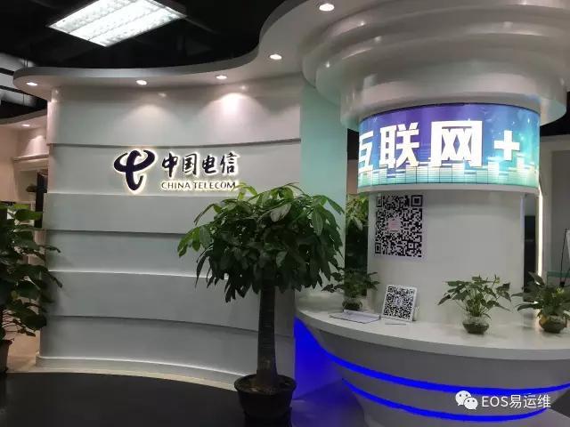 喜讯!易运维工业设备物联网解决方案登陆电信创新基地